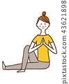 yoga 43621898