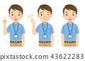 年輕男性職員面部表情集 43622283