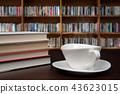 책, 도서, 독서 43623015