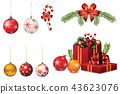christmas ornaments vectors 43623076