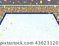 ลิงก์ผู้ชมสเก็ต Confetti 43623120