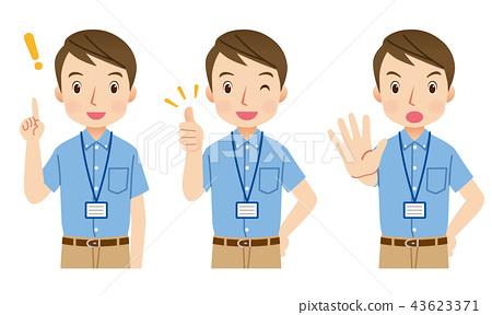 年輕男性職員面部表情集 43623371