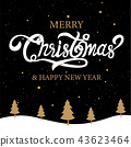 Merry Christmas, happy new year, calligraphy 43623464
