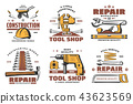 tool, repair, construction 43623569