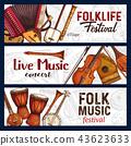 folk festival instrument 43623633