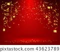 3d illustration celebration background with shiny  43623789