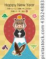 野豬 豬 新年賀卡 43624883