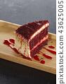 Red Velvet Cake Pie 43625005