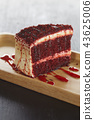 Red Velvet Cake Pie 43625006