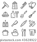 Line kitchen utensil tool collection 43628922