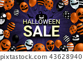 Halloween Sale banner with scary balloon design 43628940