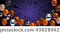 Halloween background with scary balloon design 43628942