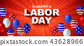 Happy Labor day American flag balloon poster 43628966