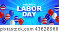 Happy Labor day American flag balloon poster 43628968