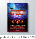 Halloween Party flyer vector illustration with scary faced pumpkin on mysterious moon background 43629279
