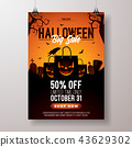 Halloween Sale vector flyer illustration with scary faced shopping bag, crow, bats and cemetery on 43629302