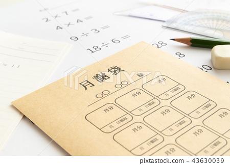수업료 봉투 산수 교실 수업료 습관 학원 43630039