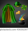Vector set of saint Patricks day elements 43630297