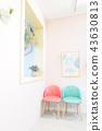 椅子 家具 室内装修 43630813
