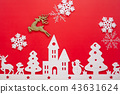 Merry Christmas and Happy new year 2019 43631624
