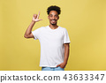 非洲 非洲人 男性 43633347