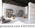modern loft lving room. 43633650