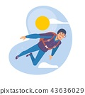 Skydiving man. Parachuting sport.Vector Skydiver Parachute Fly. 43636029