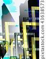 빌딩, 건물, 일러스트 43638573