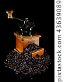 Coffee beans and vintage wooden coffee grinder. 43639089