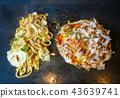 teppanyaki, japanese traditional hot plate food 43639741