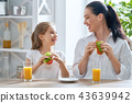 Happy family in the kitchen 43639942