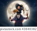 family celebrating Halloween 43640382