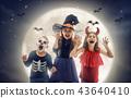 children on Halloween 43640410