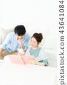 커플 라이프 스타일 43641084