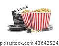 영화, 영화관, 극장 43642524