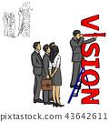 leader businessman standing on ladder  43642611