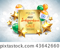 Vector illustration of Independence Day of India sale banner with Indian flag tricolor 43642660