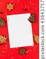 Christmas greeting postcard mockup with glitter 43643757