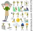 flat type green shirt old women_money 43644176