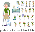 flat type green shirt old women_sickness 43644184