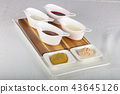 Sauces assortment 43645126