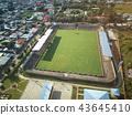 Small football stadium 43645410
