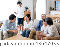 family, household, three generations 43647055