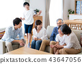 family, household, three generations 43647056