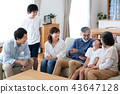 family, household, three generations 43647128