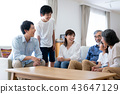 family, household, three generations 43647129