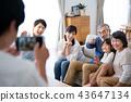 family, household, three generations 43647134