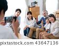 family, household, three generations 43647136