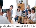 family, household, three generations 43647137