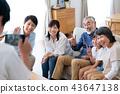 family, household, three generations 43647138